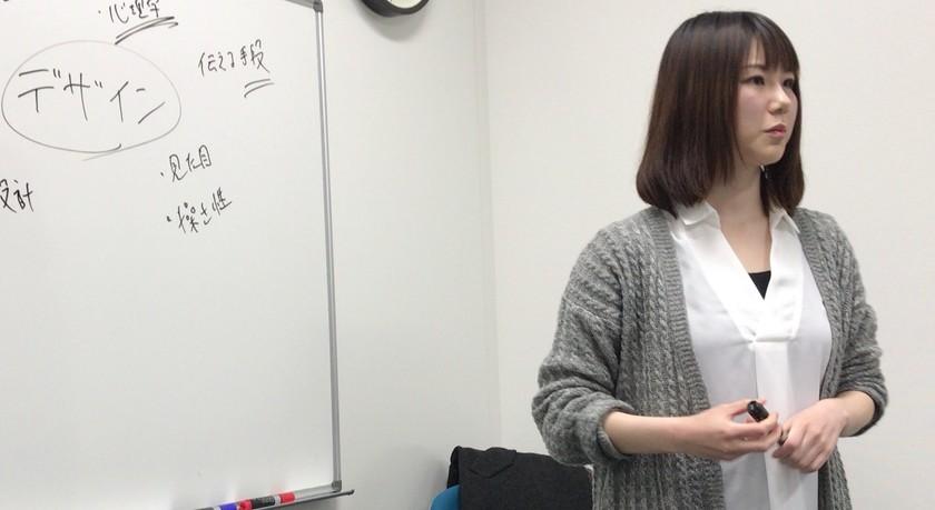 【働き方改革】2/10(土)Webスキルアップ勉強会@新宿(エンジニア向けWebデザイン入門)