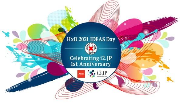 HxD 2021 IDEAS Day Celebrating i2.JP 1st Aniversary