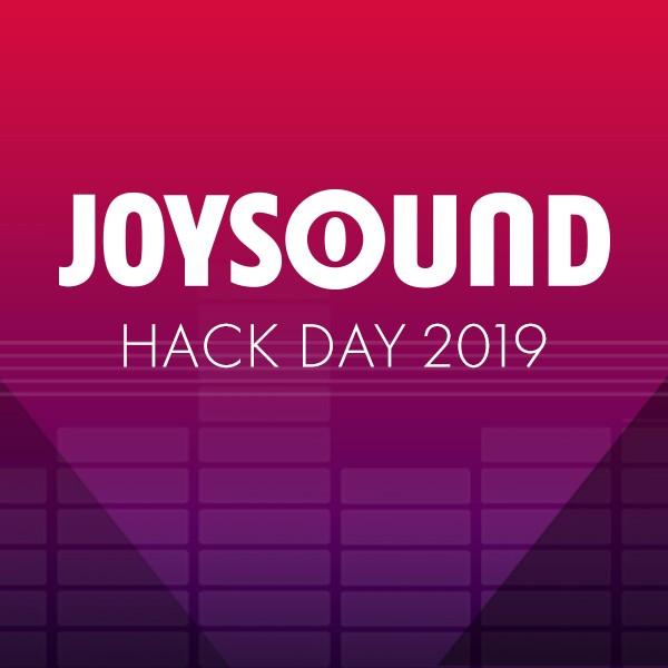 JOYSOUND HACK DAY