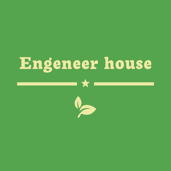 エンジニアハウス