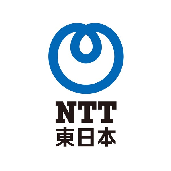 NTT東日本 デジタルデザイン部