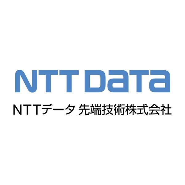 NTTデータ先端技術